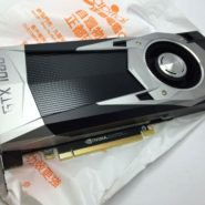 NVIDIA GeForce GTX 1060 Surfaced and Pictured in Hong Kong
